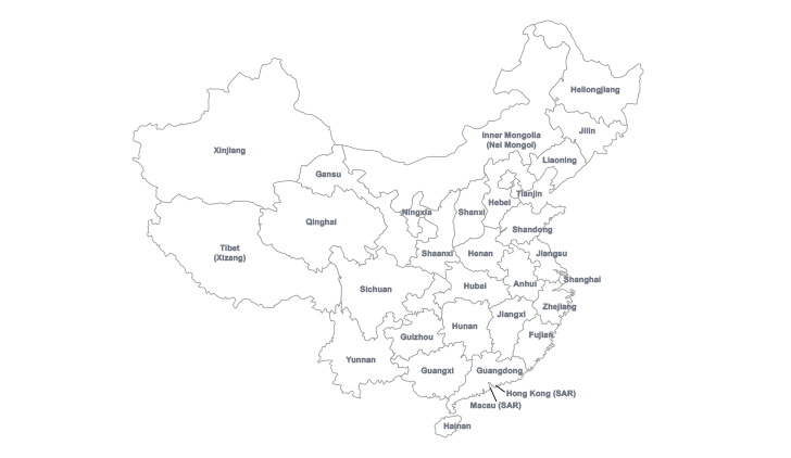 republic of china map ppt for powerpoint download now